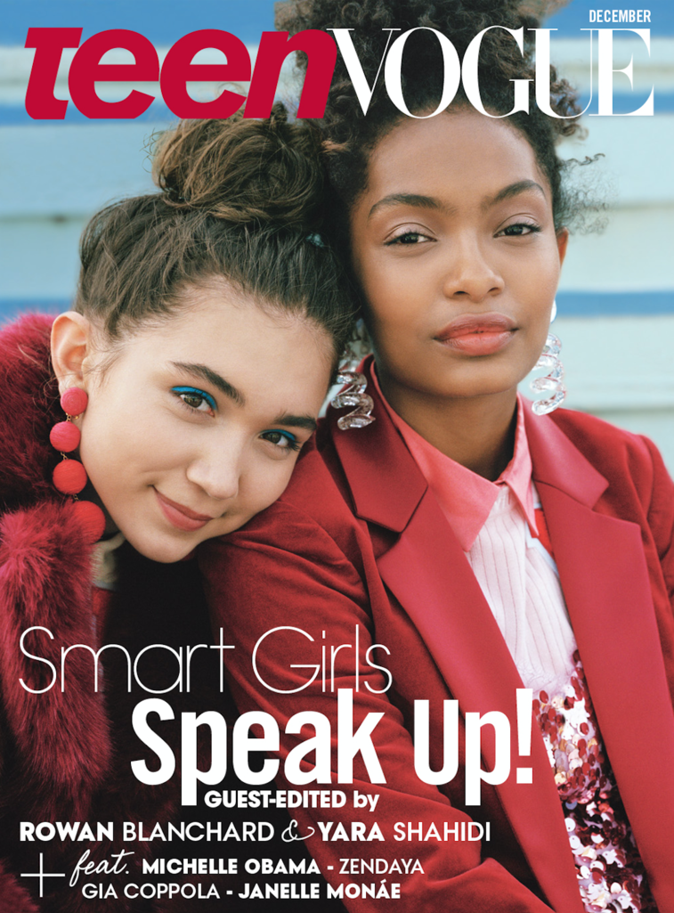 December Teen Vogue featuring Judith Hendler Spiral Earrings